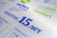 Поликарбонат 6мм Sellex Comfort 6x2,1 метров прозрачный