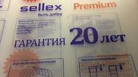 Поликарбонат 4мм Sellex Premium 6x2,1 метров прозрачный
